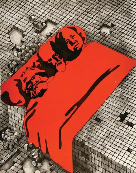 Les Pavés & Marx & Lénine & Mao