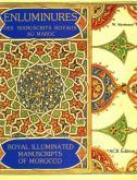 Enluminures des manuscrits royaux au Maroc.