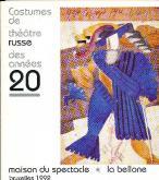 Costumes de théâtre russe des années 20. Collection Ratikine