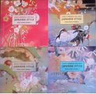 Japanese Style. The best in International Textile Design. (4 volumes)