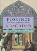 florence-baghdad-renaissance-art-and-arab-science