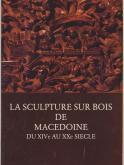 la-sculpture-sur-bois-de-macedoine-du-xive-au-xxe-siecle