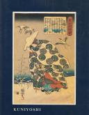 KUNIYOSHI 1798-1861. UNE COLLECTION PARTICULIÈRE.