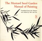 the-mustard-seed-garden-manual-of-painting.