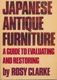 japanese-antique-furniture-guide-to-evaluating-and-restoring