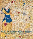SILK ROADS - CHINA SHIPS