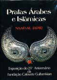 PRATAS ARABES E ISLAMICAS