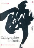 CALLIGRAPHIE CHINOISE 1ER ED - L\