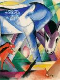FRANZ MARC ET AUGUST MACKE, L\