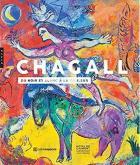 MARC CHAGALL, DU NOIR ET BLANC À LA COULEUR (1948-1985)