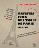 ARTISTES JUIFS DE L\