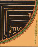 Islamic calligraphy - Calligraphie islamique