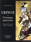 UKIYO-E OU L\