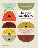 LE STYLE ANNÉES 50. L\