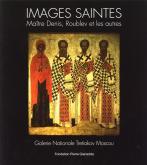 IMAGES SAINTES - MAITRE DENIS,ROUBLEV ET LES AUTRES