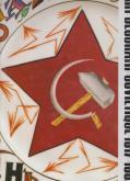 ART DÉCORATIF SOVIÉTIQUE 1917-1937