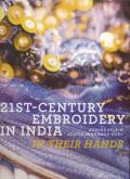 21ST CENTURY EMBROIDERY IN INDIA /FRANCAIS/ANGLAIS
