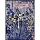 HARRY CLARKE. AN IMAGINATIVE GENIUS IN ILLUSTRATIONS AND STAINED-GLASS ARTS