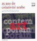 25 ANS DE CREATIVITE ARABE