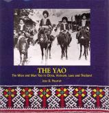 THE YAO