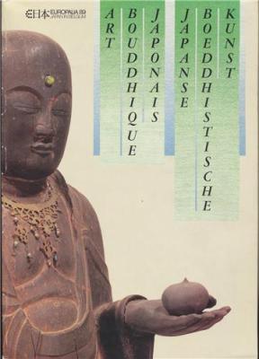 art-bouddhique-japonais-japanse-boeddhistische-kunst