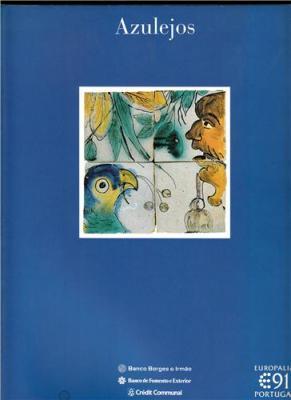 azulejos-europalia-1991-
