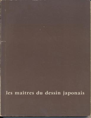 les-maitres-du-dessin-japonais