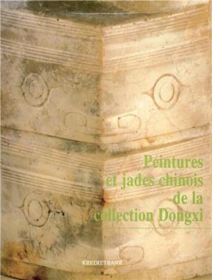 peintures-et-jades-chinois-de-la-collection-dongxi-