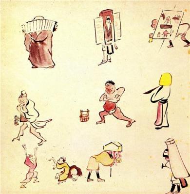 aquarelles-et-dessins-japonais-des-18e-et-19e-siecles-
