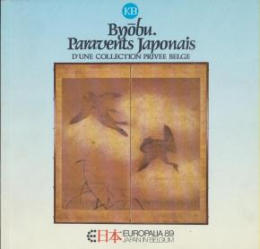 byobu-paravents-japonais-d-une-collection-privee-belge