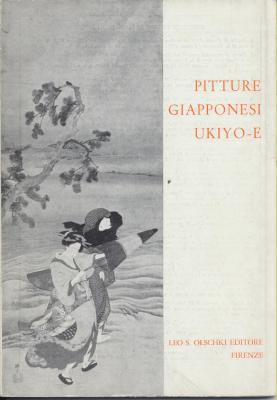 pitture-giapponesi-ukiyo-e-del-primo-periodo