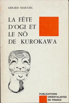 la-fete-d-ogi-et-no-de-kurokawa