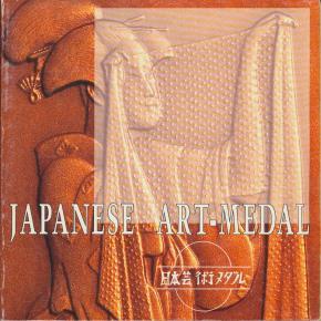 japanese-art-medal