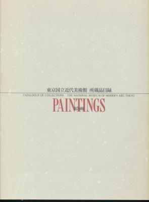 catalogue-of-collections-the-national-museum-of-modern-art-tokyo-paintings-1991