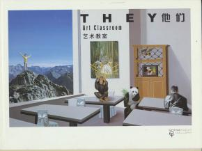 the-art-classroom-they-ta-men-solo-exhibition