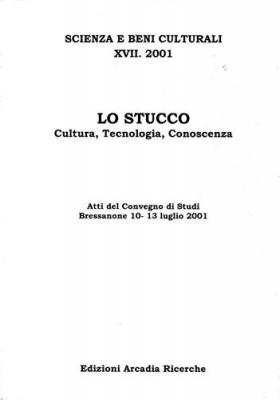 lo-stucco-cultura-tecnologia-conoscenza-