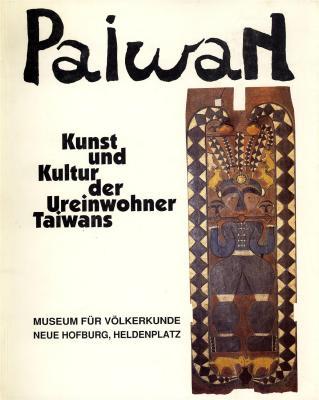 paiwan-kunst-und-kultur-der-ureinwohner-taiwans-
