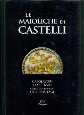 le-maioliche-di-castelli-capolavori-d-abruzzo-dalle-collezioni-dell-ermitage-