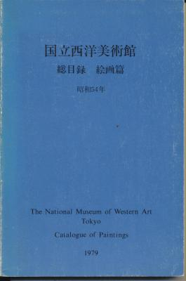 the-national-museum-of-western-art-tokyo-catalogue-of-paintings-1979