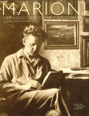 marioni-catalogo-dell-opera-calcografica