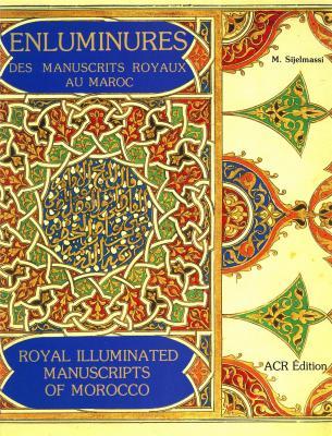 enluminures-des-manuscrits-royaux-au-maroc-