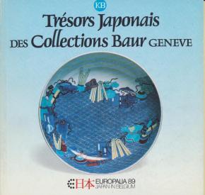 tresors-japonais-des-collections-baur-geneve