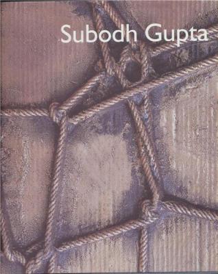 subodh-gupta