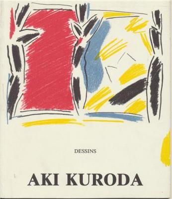 aki-kuroda-dessins