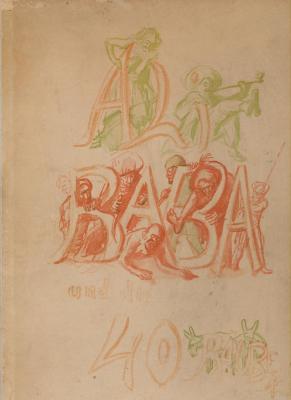 ali-baba-und-die-vierzig-rÄuber-illustriert-von-max-slevogt