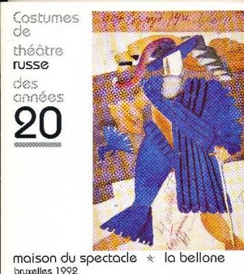 costumes-de-theatre-russe-des-annees-20-collection-ratikine