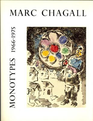 marc-chagall-monotypes-volume-ii-1966-1975-