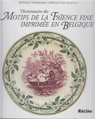 dictionnaire-des-motifs-de-la-faIence-fine-imprimEe-en-belgique