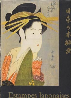 estampes-japonaises-des-maitres-primitifs-aux-artistes-contemporains