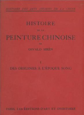 histoire-de-la-peinture-chinoise-volume-i-des-origines-a-l-epoque-song-